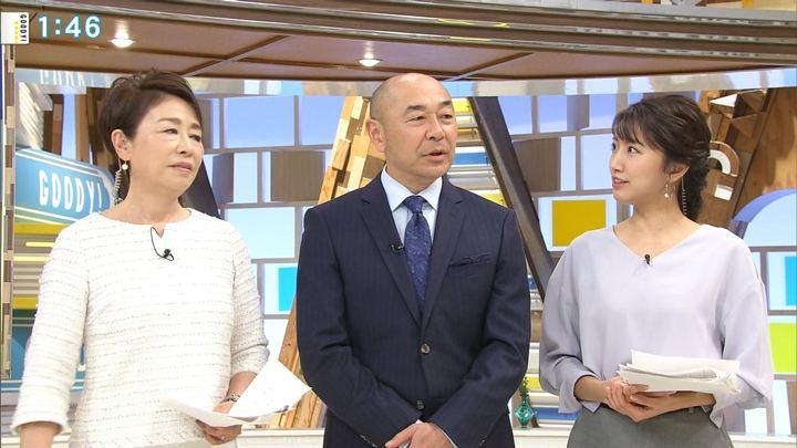 2019年01月31日三田友梨佳の画像05枚目