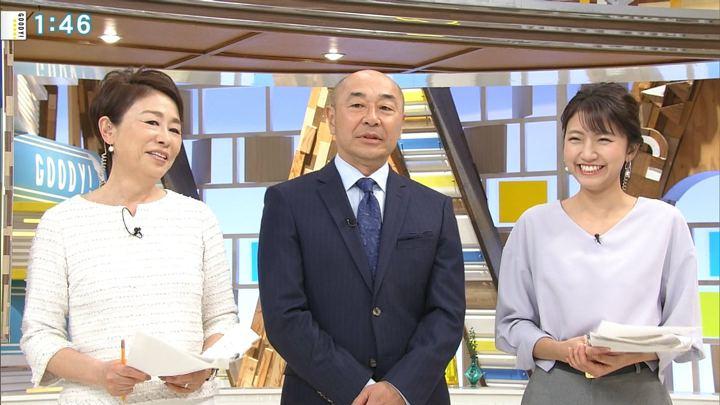 2019年01月31日三田友梨佳の画像06枚目