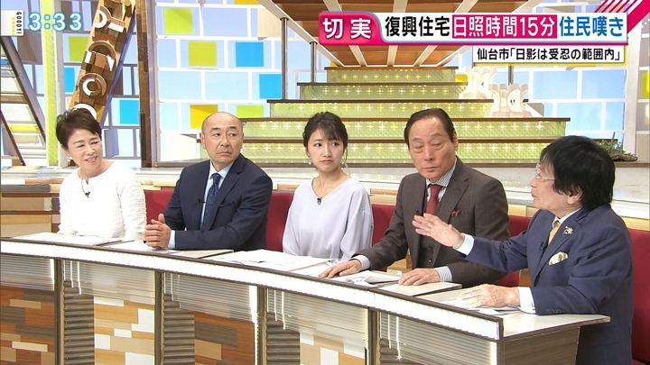 2019年01月31日三田友梨佳の画像10枚目