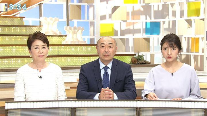 2019年01月31日三田友梨佳の画像11枚目