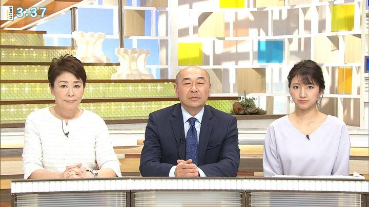 2019年01月31日三田友梨佳の画像12枚目