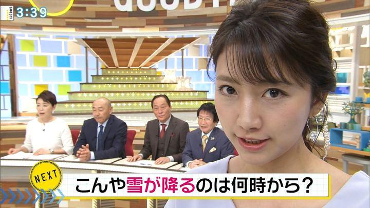 2019年01月31日三田友梨佳の画像15枚目