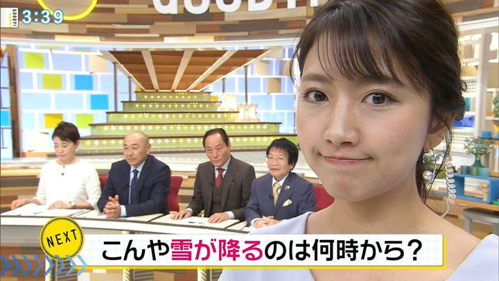 2019年01月31日三田友梨佳の画像16枚目