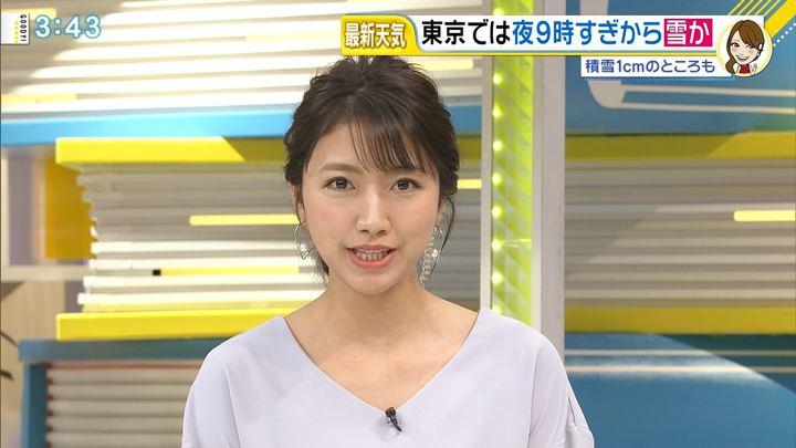 2019年01月31日三田友梨佳の画像21枚目
