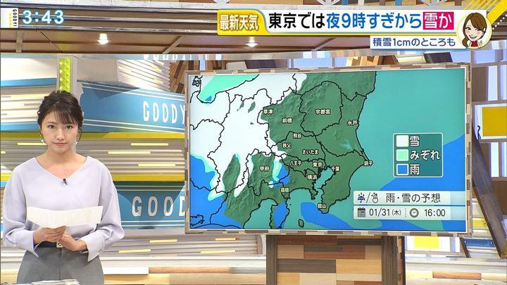 2019年01月31日三田友梨佳の画像22枚目