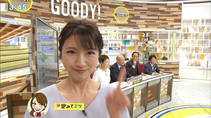 2019年01月31日三田友梨佳の画像26枚目