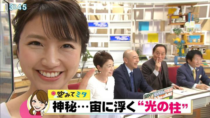2019年01月31日三田友梨佳の画像27枚目