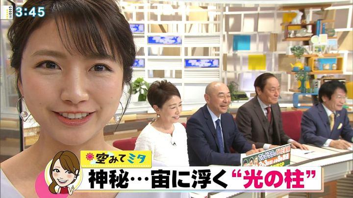 2019年01月31日三田友梨佳の画像28枚目