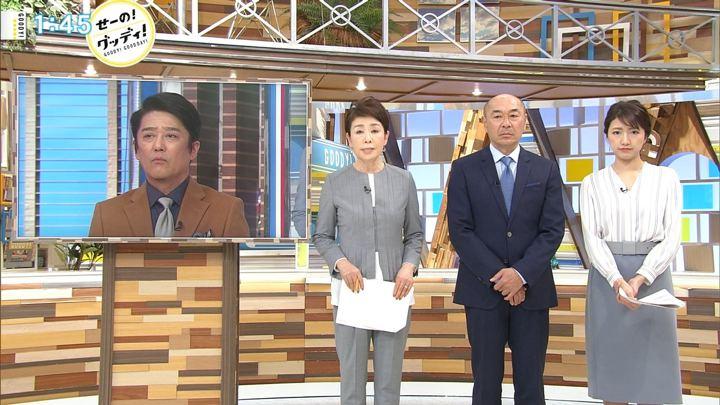 2019年02月04日三田友梨佳の画像02枚目