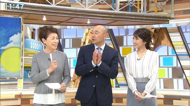 2019年02月04日三田友梨佳の画像06枚目