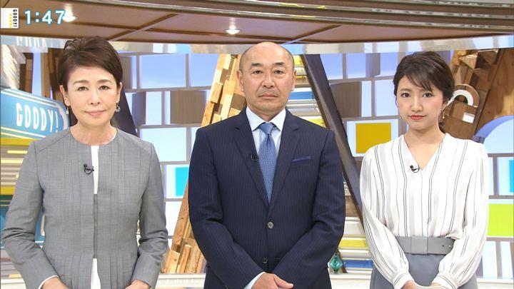 2019年02月04日三田友梨佳の画像08枚目