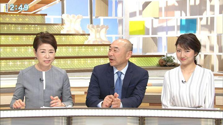 2019年02月04日三田友梨佳の画像09枚目