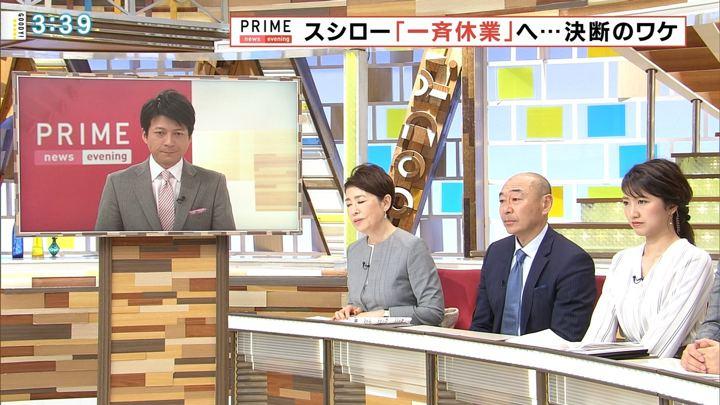 2019年02月04日三田友梨佳の画像12枚目