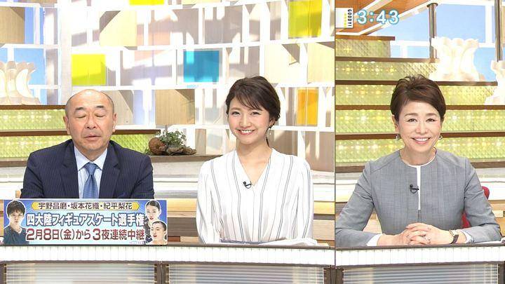 2019年02月04日三田友梨佳の画像14枚目