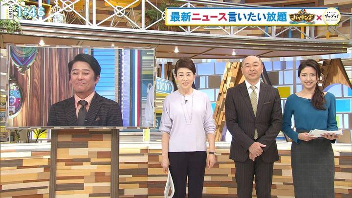 2019年02月05日三田友梨佳の画像01枚目