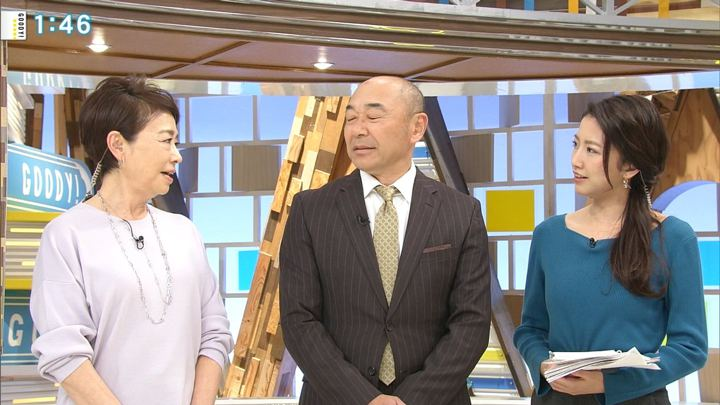 2019年02月05日三田友梨佳の画像05枚目
