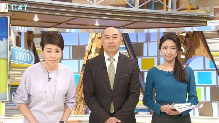 2019年02月05日三田友梨佳の画像06枚目