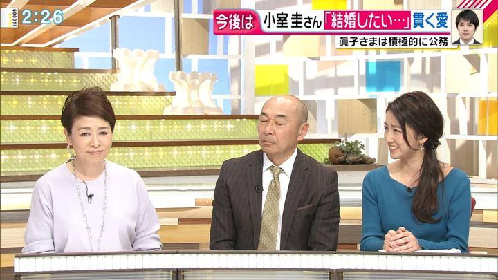 2019年02月05日三田友梨佳の画像09枚目
