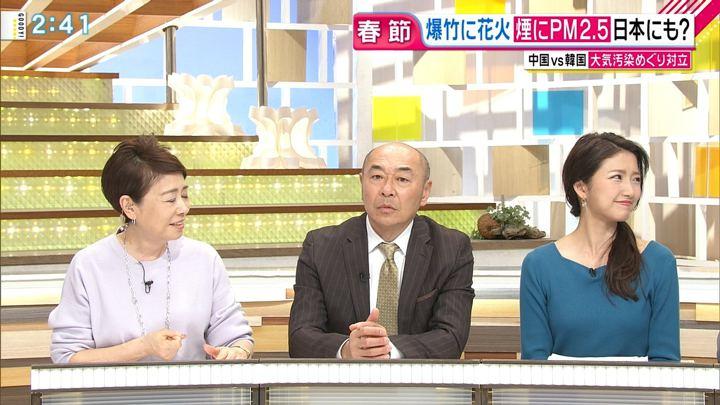 2019年02月05日三田友梨佳の画像10枚目