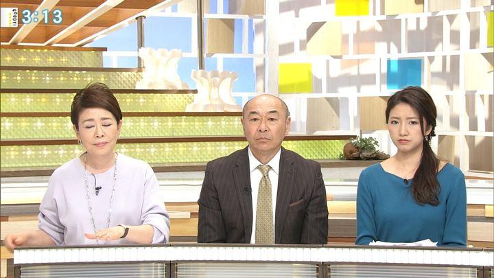 2019年02月05日三田友梨佳の画像13枚目