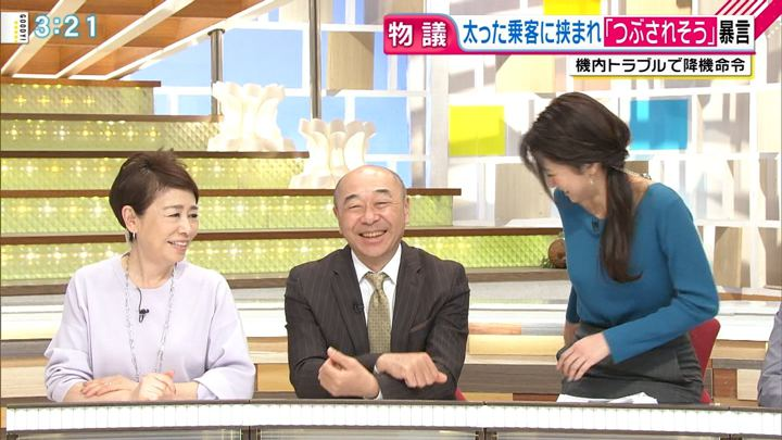 2019年02月05日三田友梨佳の画像15枚目