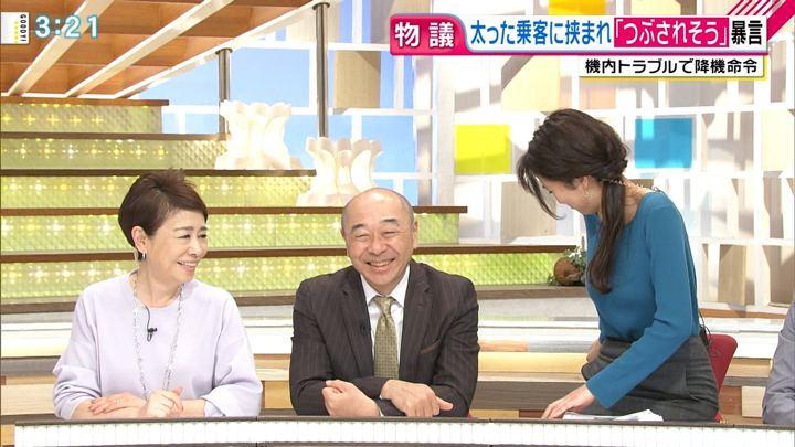 2019年02月05日三田友梨佳の画像16枚目