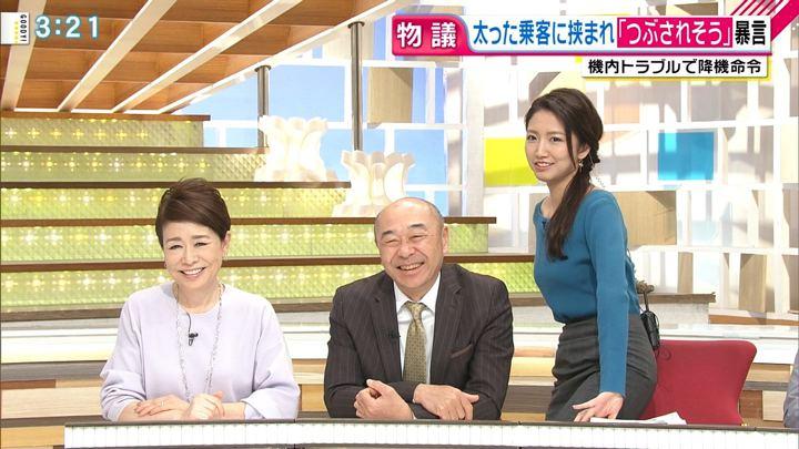 2019年02月05日三田友梨佳の画像17枚目