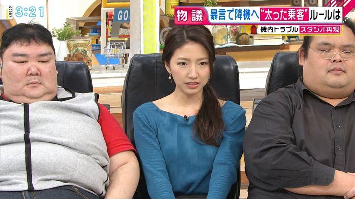 2019年02月05日三田友梨佳の画像26枚目