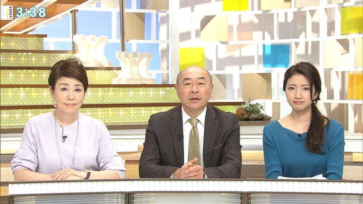 2019年02月05日三田友梨佳の画像36枚目