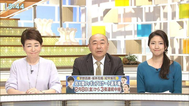 2019年02月05日三田友梨佳の画像37枚目