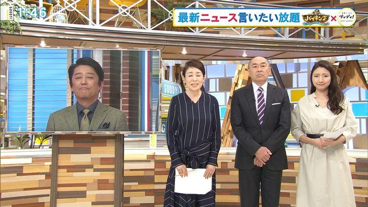 2019年02月06日三田友梨佳の画像01枚目