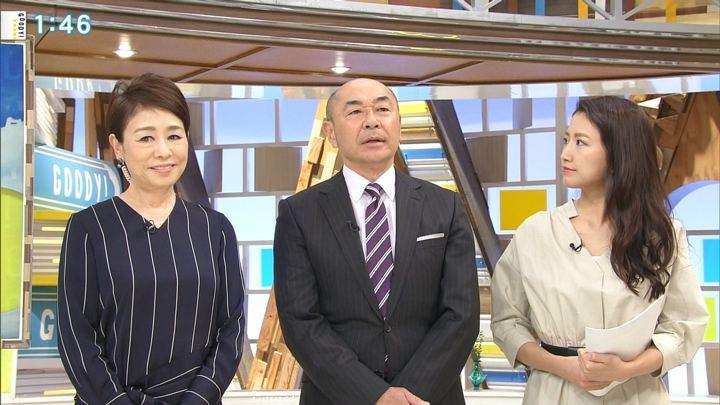2019年02月06日三田友梨佳の画像04枚目