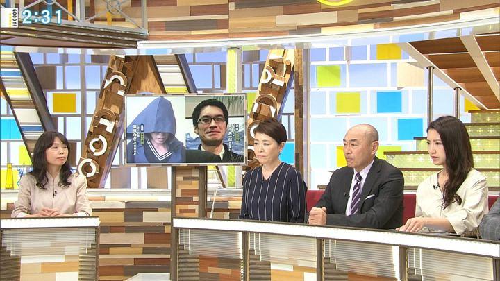 2019年02月06日三田友梨佳の画像07枚目