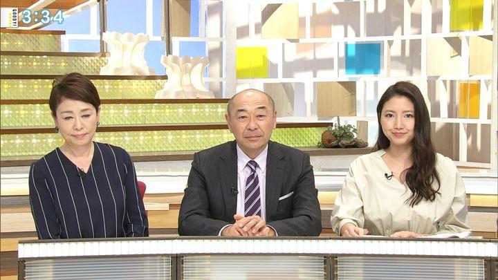 2019年02月06日三田友梨佳の画像10枚目