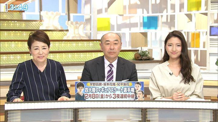 2019年02月06日三田友梨佳の画像11枚目