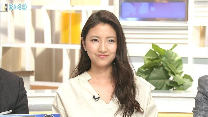 2019年02月06日三田友梨佳の画像12枚目