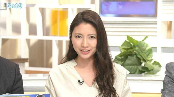 2019年02月06日三田友梨佳の画像14枚目