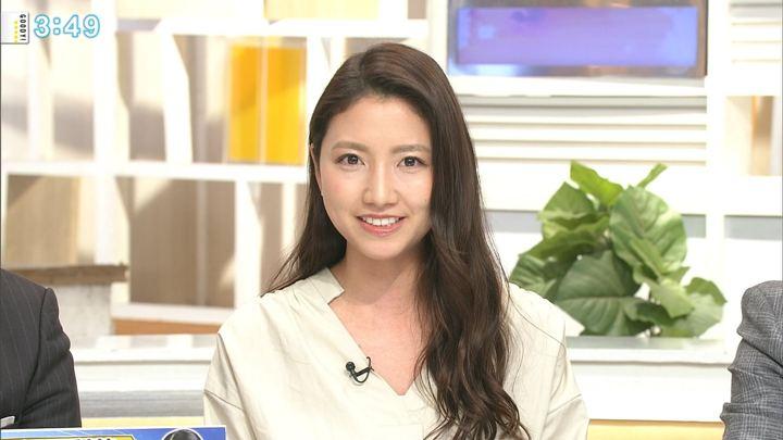 2019年02月06日三田友梨佳の画像16枚目