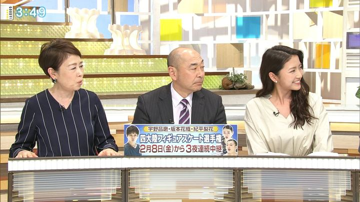 2019年02月06日三田友梨佳の画像17枚目