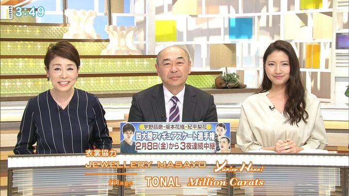 2019年02月06日三田友梨佳の画像19枚目
