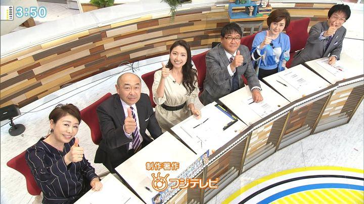 2019年02月06日三田友梨佳の画像20枚目