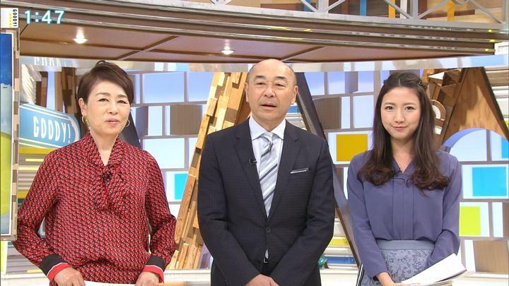 2019年02月12日三田友梨佳の画像07枚目
