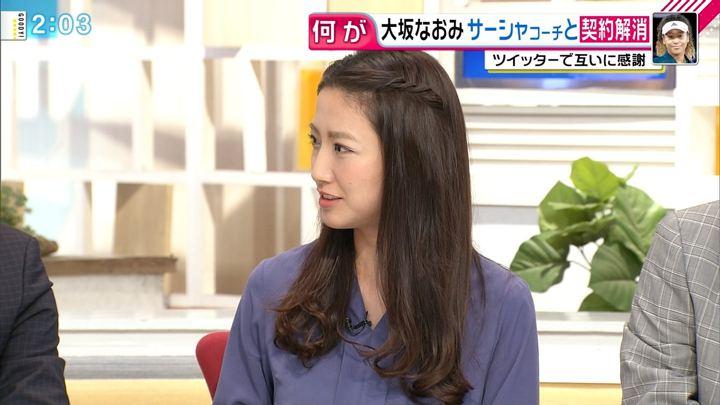 2019年02月12日三田友梨佳の画像10枚目