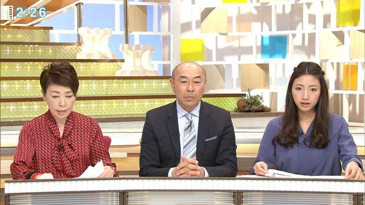 2019年02月12日三田友梨佳の画像13枚目