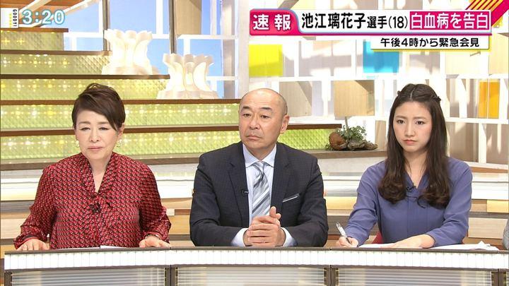 2019年02月12日三田友梨佳の画像16枚目