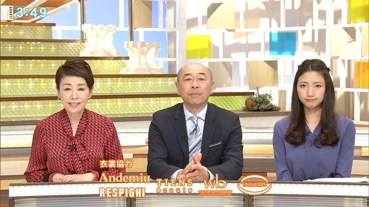2019年02月12日三田友梨佳の画像19枚目