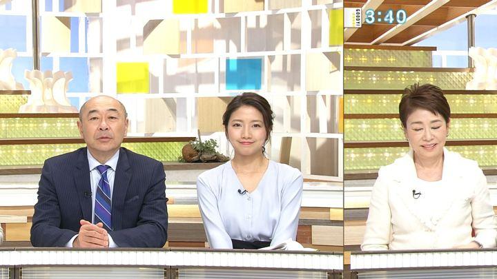 三田友梨佳 グッディ! (2019年02月18日放送 15枚)
