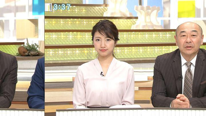 三田友梨佳 グッディ! (2019年02月19日放送 17枚)