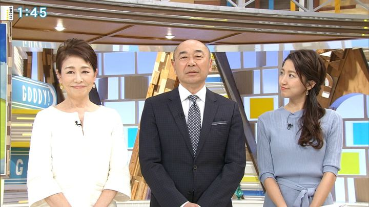 2019年02月26日三田友梨佳の画像02枚目