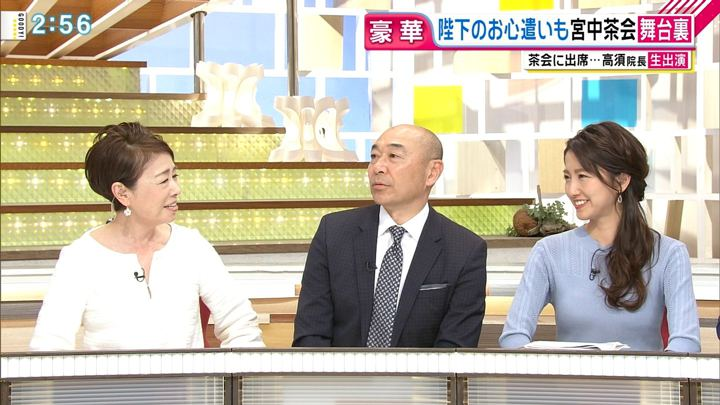 2019年02月26日三田友梨佳の画像19枚目